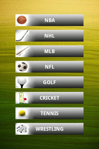 SportsWorld - screenshot