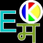 Marathi Talking Dictionary icon