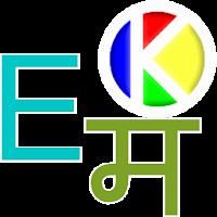English to Marathi Dictionary 7.0