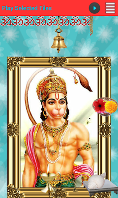 Jai Hanuman Aarti 4D Temple - screenshot