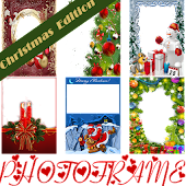 PhotoFrame Christmas Edition