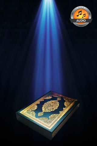 Quran Audio Bahasa Malayu