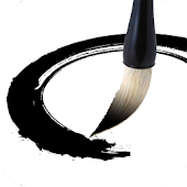 Virtual Writing Brush