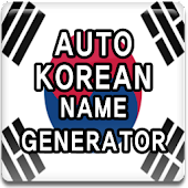 Auto Korean Name Generator