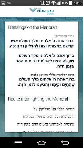 Screenshots for Chanukah Guide App