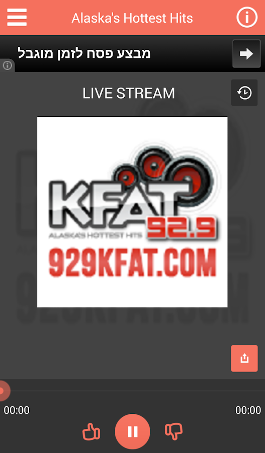 92.9 KFAT- screenshot