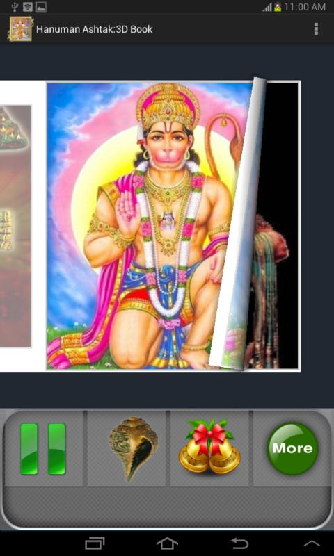 Hanuman Ashtak:3D Book - screenshot