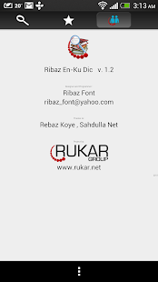 Ribaz En – Ku Dic - screenshot thumbnail