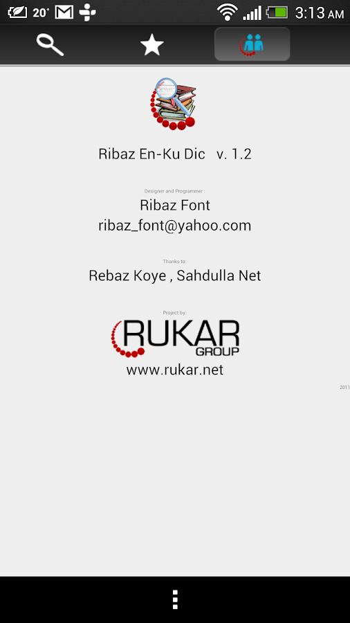 Ribaz En – Ku Dic - screenshot