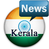 Kerala Newspapers