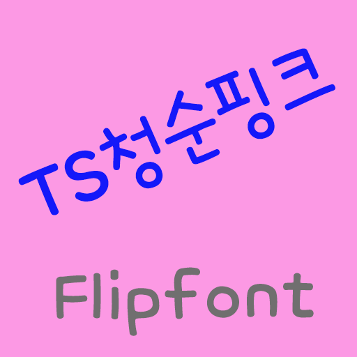 ts innopink ™ korean flipfont - google playstore revenue & download