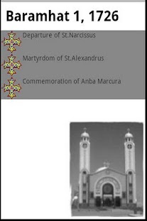 Lite Coptic Synaxarium/widget - screenshot thumbnail