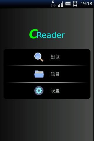源碼閱讀器