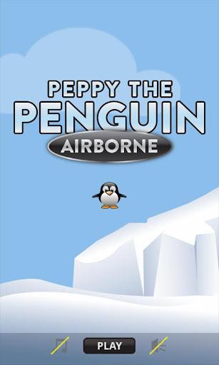 元気いっぱいのペンギン空挺
