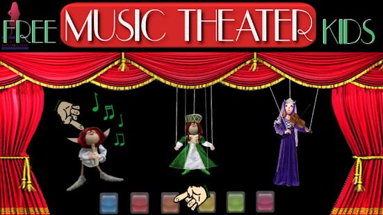 音樂劇孩子免費