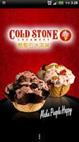Screenshot of COLD STONE 酷聖石冰淇淋