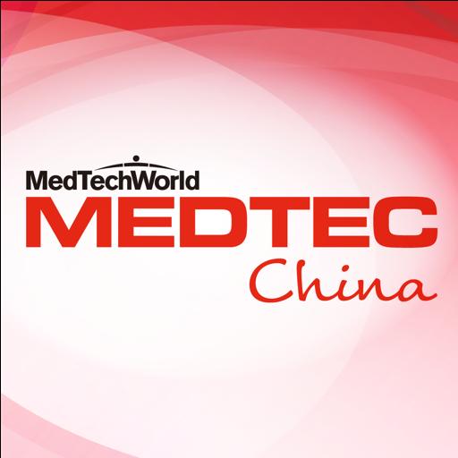 MEDTEC China 生產應用 App LOGO-硬是要APP
