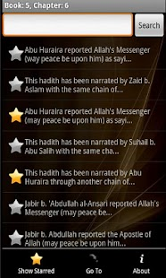 Sahih Muslim Free - screenshot thumbnail