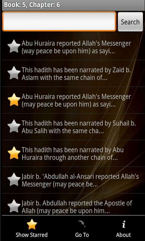 Sahih Muslim Free- screenshot