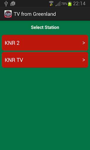 玩免費媒體與影片APP|下載電視格陵蘭 app不用錢|硬是要APP