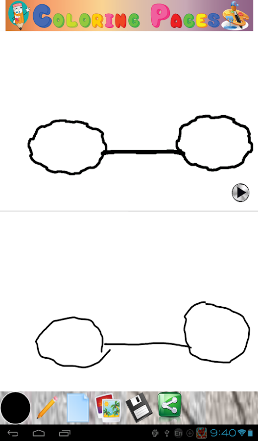 Learn To Draw - screenshot