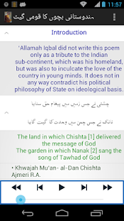 Iqbal Demystified- screenshot thumbnail