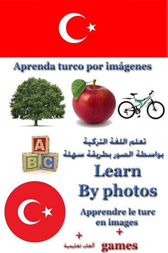 学习土耳其语由图像