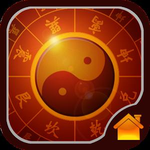 風水 DIY (住宅) 生活 App LOGO-APP試玩