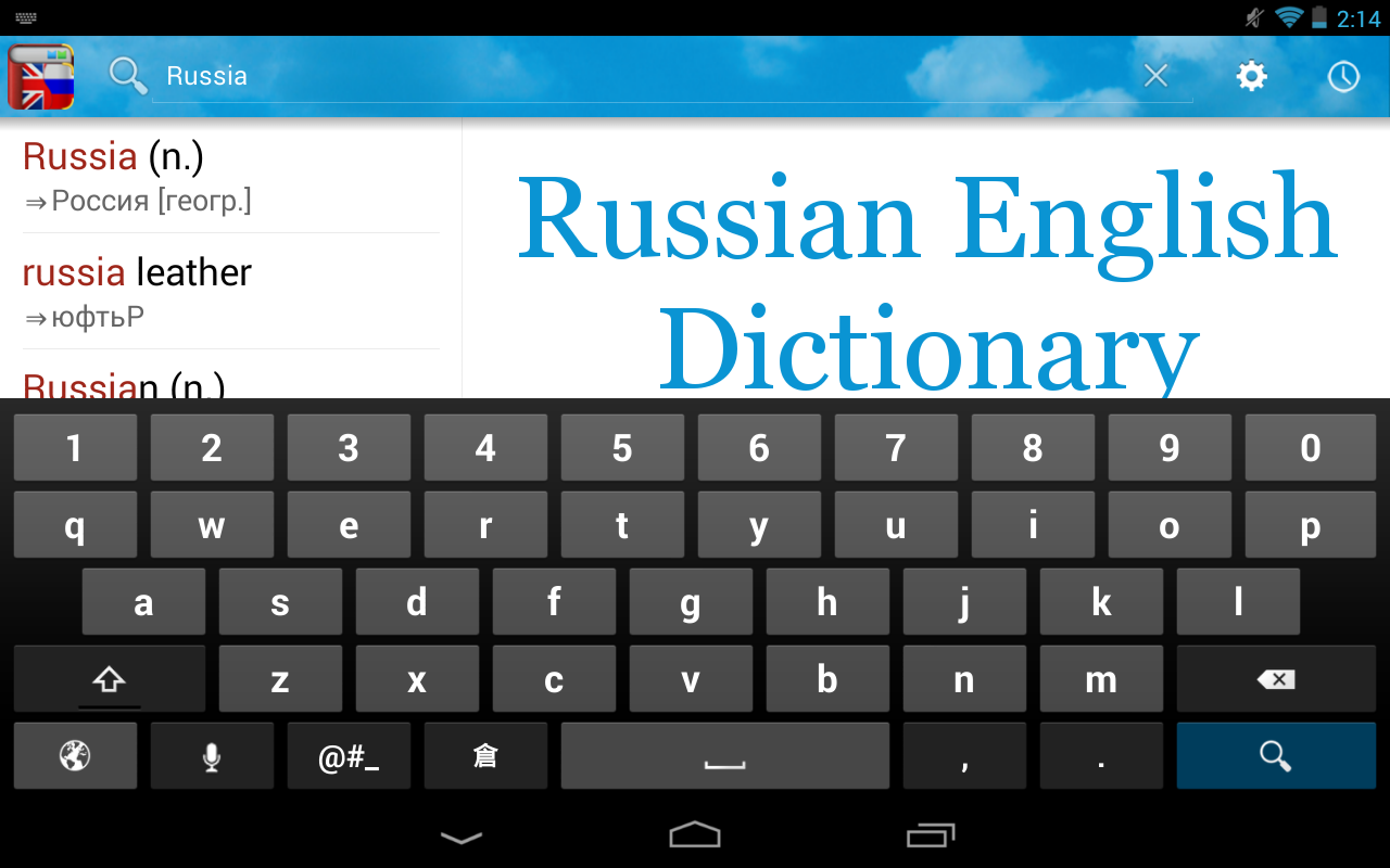 Russian English Dictionary -