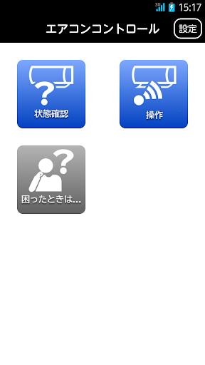 (非看不可!)超豪華享受~3款MP3線上播放下載&播放器app推薦!,Android ...