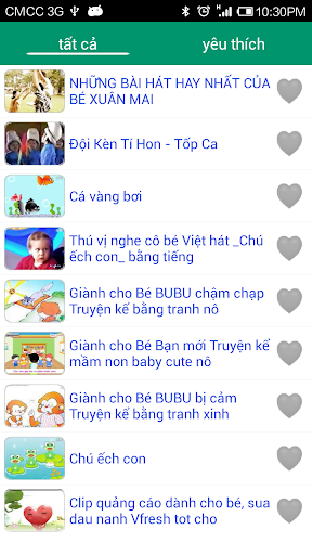 在越南兒童之歌