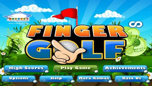 ゴルフ達人