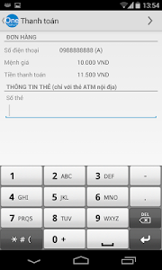 OneTopUp screenshot 2