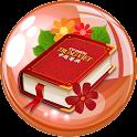 Từ điển Trung Việt-Việt Trung icon