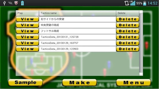 Football Image Board Phone 有料- screenshot thumbnail