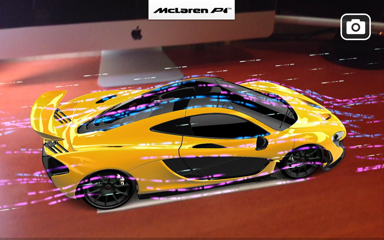 McLaren P1 - screenshot