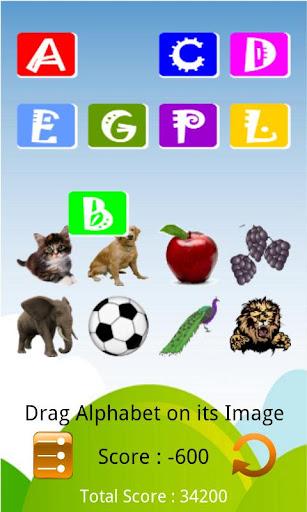 【免費解謎App】兒童教育遊戲-APP點子