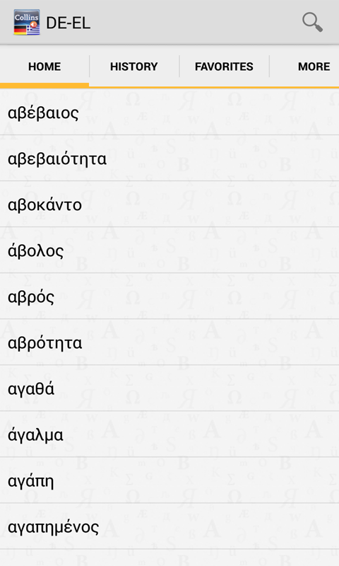 German<>Greek Dictionary T - screenshot