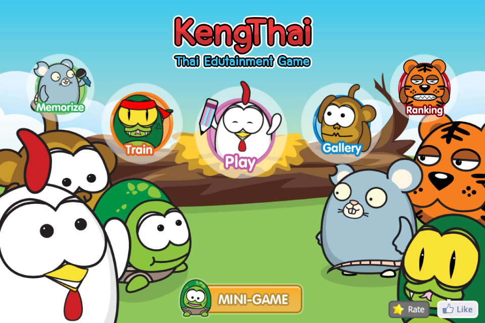 Thai Alphabet Game (KengThai)- screenshot