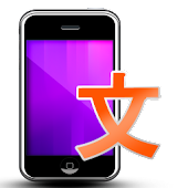 WordTalk Pro - Sino Korean
