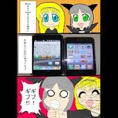 SumaPhone!-androbook