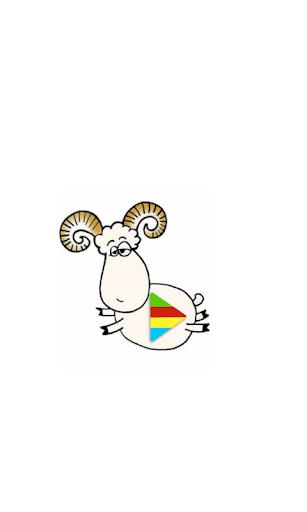 羊羊轉運遊戲