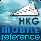 Hong Kong - Travel Guide icon