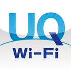 UQ Wi-Fiコネクト icon