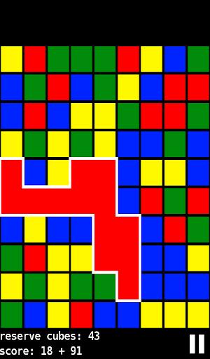 Fine Cube Breaker Free
