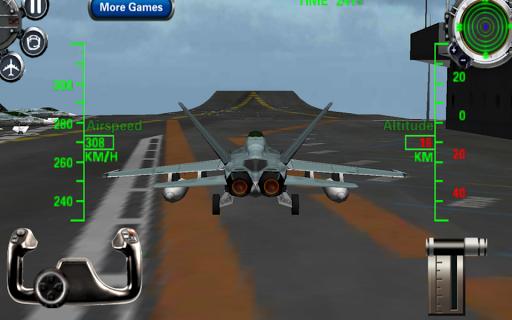 3D戰鬥機模擬器