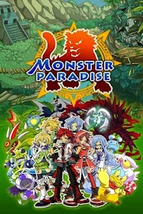 Monster Paradise - RPG - screenshot thumbnail