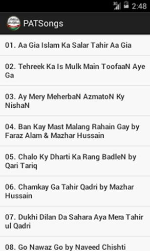 Pakistan Awami Tehreek Songs