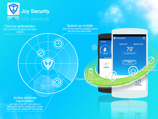 Joy Security for PC