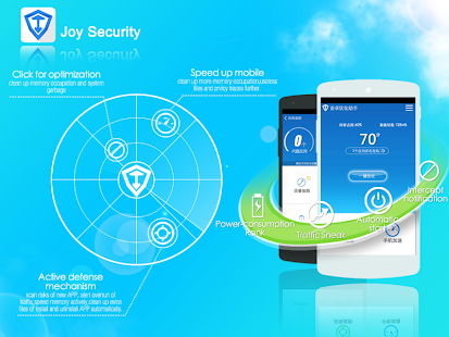 Joy Security- screenshot thumbnail